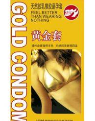 倍力乐黄金套-安全套