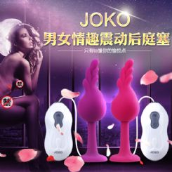 香港邦爱初调男女情趣震动后庭塞-女用器具