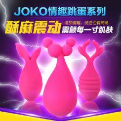 香港邦爱蝶归情趣跳蛋-女用器具