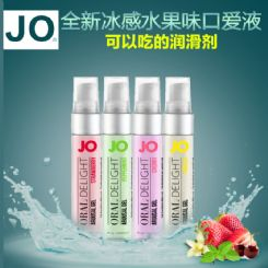 30ML JO 冰感液-润滑剂