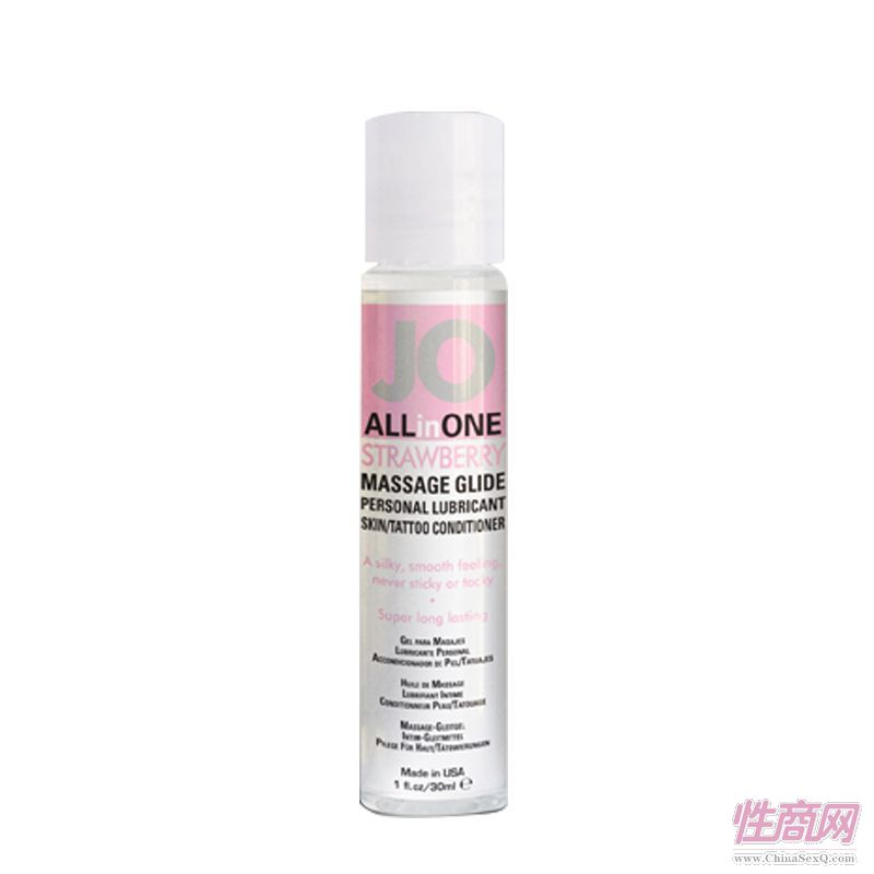 30ML JO四合一油性润滑油-润滑剂