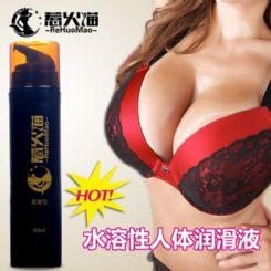 60ML惹火猫润滑油-润滑剂-润滑剂