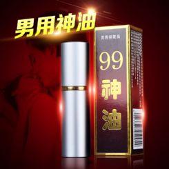 99神油外用喷剂-外用产品