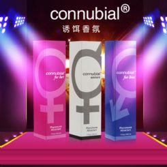 connubial经典三色(红白蓝)香水JPG-外用产品