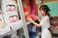 赣州桔色成人加盟情趣用品加盟微商成人用品自助售货机加盟