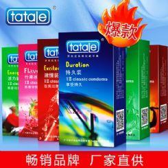 tatale避孕套招商