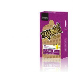 蒂诗凡品牌安全套大颗粒浮点型避孕套成人用品批发
