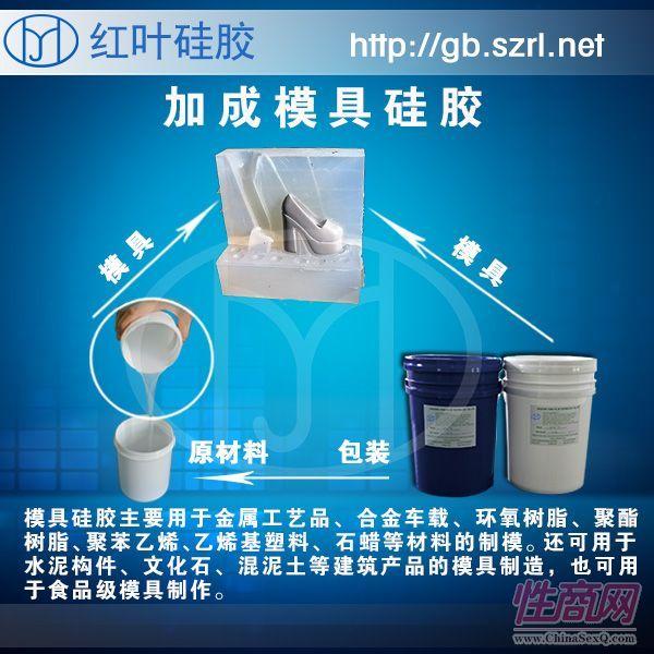情趣用品轨道耐高温模具硅胶