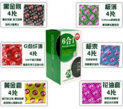 倍力乐六合一避孕套 倍力乐安全套批发 倍力乐避孕套批发