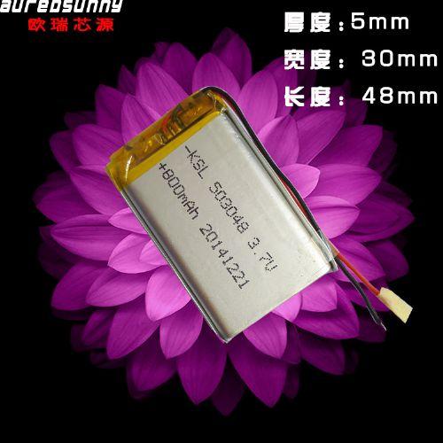 容量保证 支持定制 聚合物锂子电池