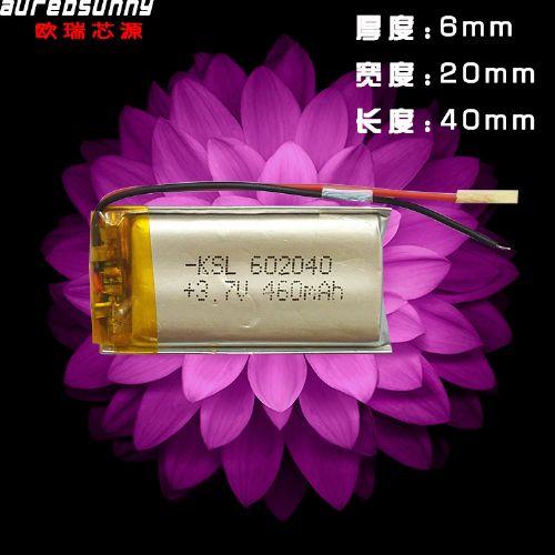 安全 防爆 聚合物锂电池