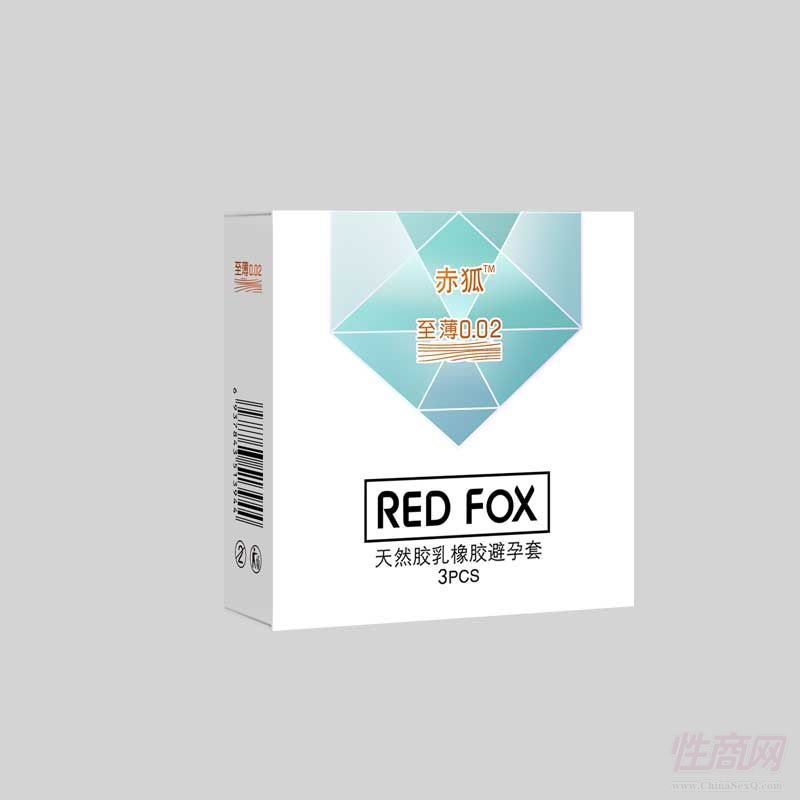 赤狐避孕套安全套至薄0.02 3只装