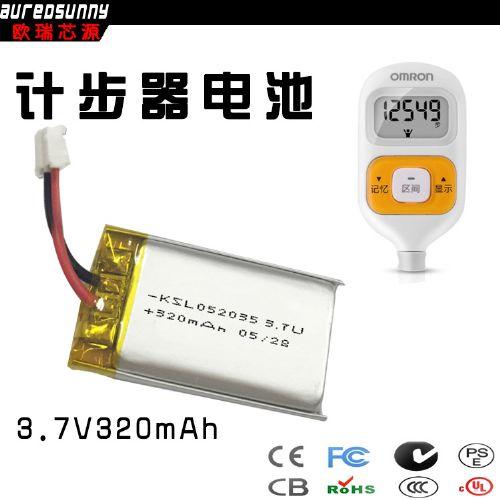 A品 电芯聚合物锂电池