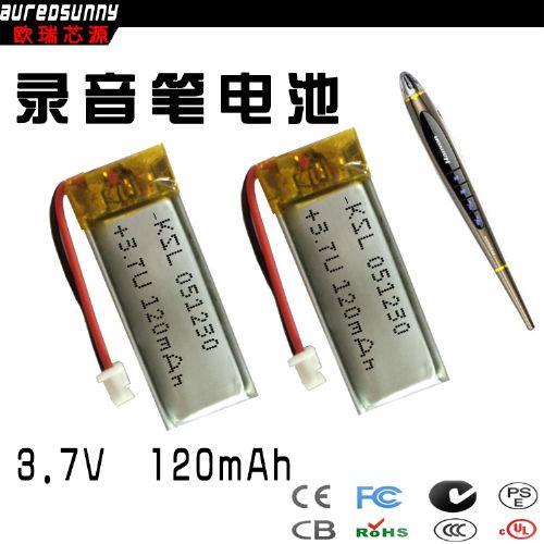 防火防燃 聚合物锂电池