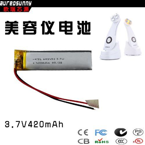 轻薄省力  聚合物锂电池