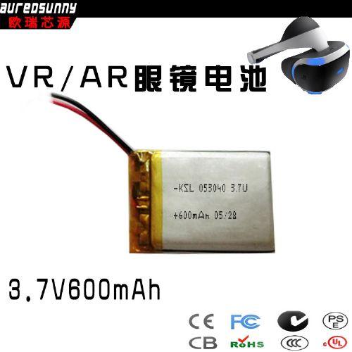 安全 AR 眼镜电池