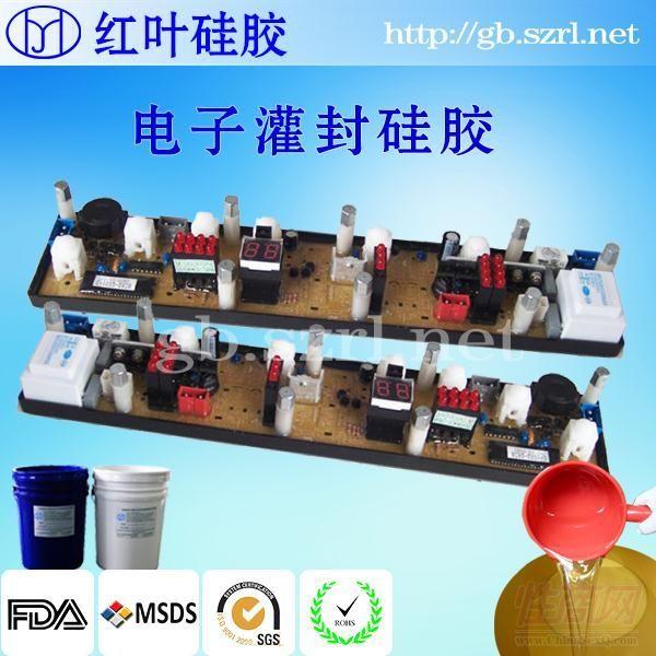 医学光透液体硅胶耐高温硅胶