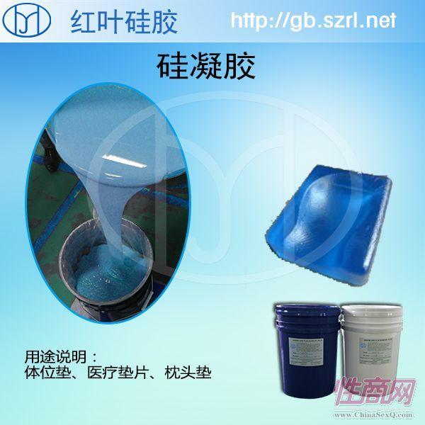 蓝色液槽过滤器密封用的果冻胶