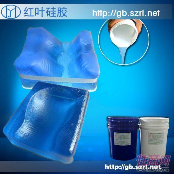 液槽高效铝槽密封硅胶 铝槽液槽胶1