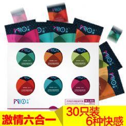 米奥凸点避孕套组合装大颗粒螺旋纹安全套-安全套