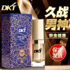 DKT男用外用喷剂 男士外用喷雾 不麻木成人情趣用品-外用产品