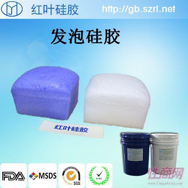 耐高温填充发泡倍数均匀发泡硅胶2