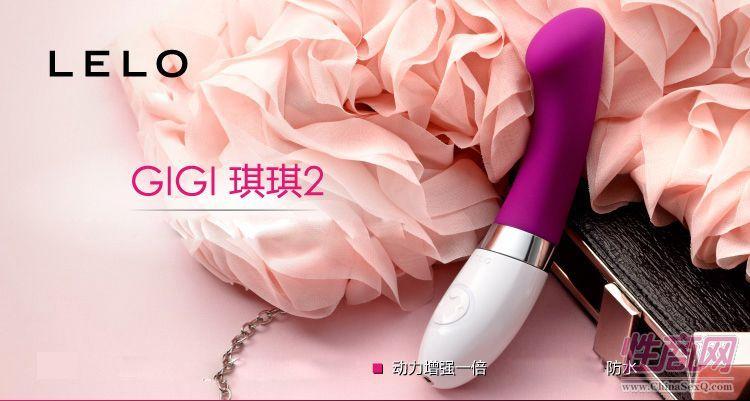 包邮 瑞典lelo GIGI2琪琪充电超静音G点振动棒 女用自慰情趣玩具-女用器具