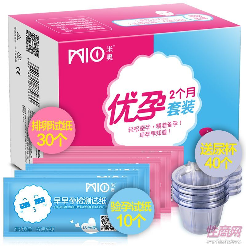 米奥早孕试纸 测排卵高精度精准备孕 验孕试纸套装