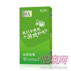 绅度避孕套 心语系列丝质润薄10支装-安全套