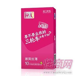 绅度避孕套 心语系列激爽丝薄10支装-安全套