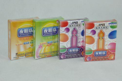成人情趣用品夜明珠三只装避孕套  福建无人自动售货机招商加盟