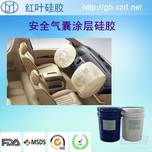 双组份室温硫化安全性用品保护涂层液体硅胶