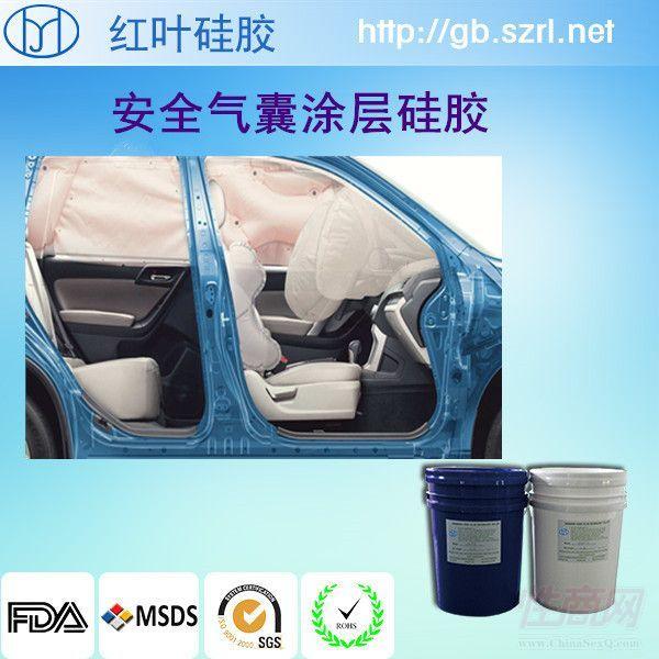 双组份1:1耐高温情趣用品保护性用品涂层硅胶