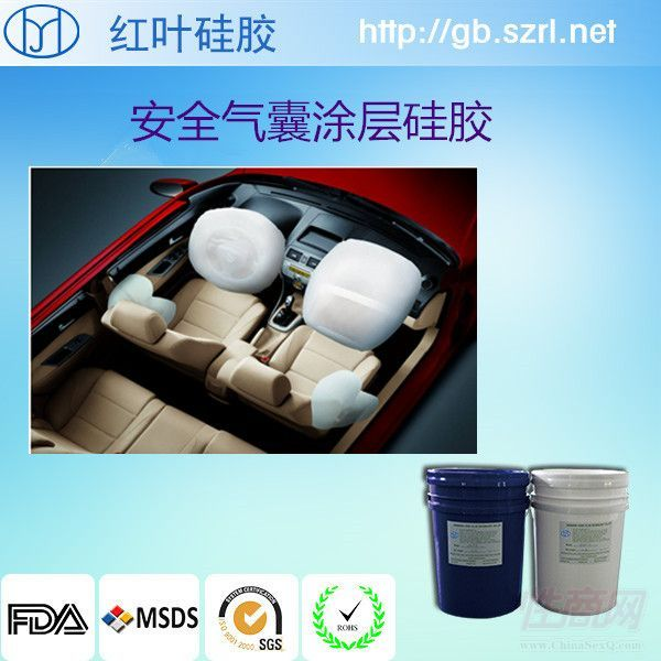 环保级室温硫化安全性用品模具硅胶