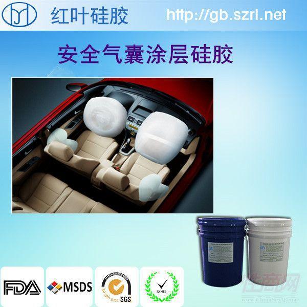 耐老化情趣用品安全性用品涂层液体硅胶1