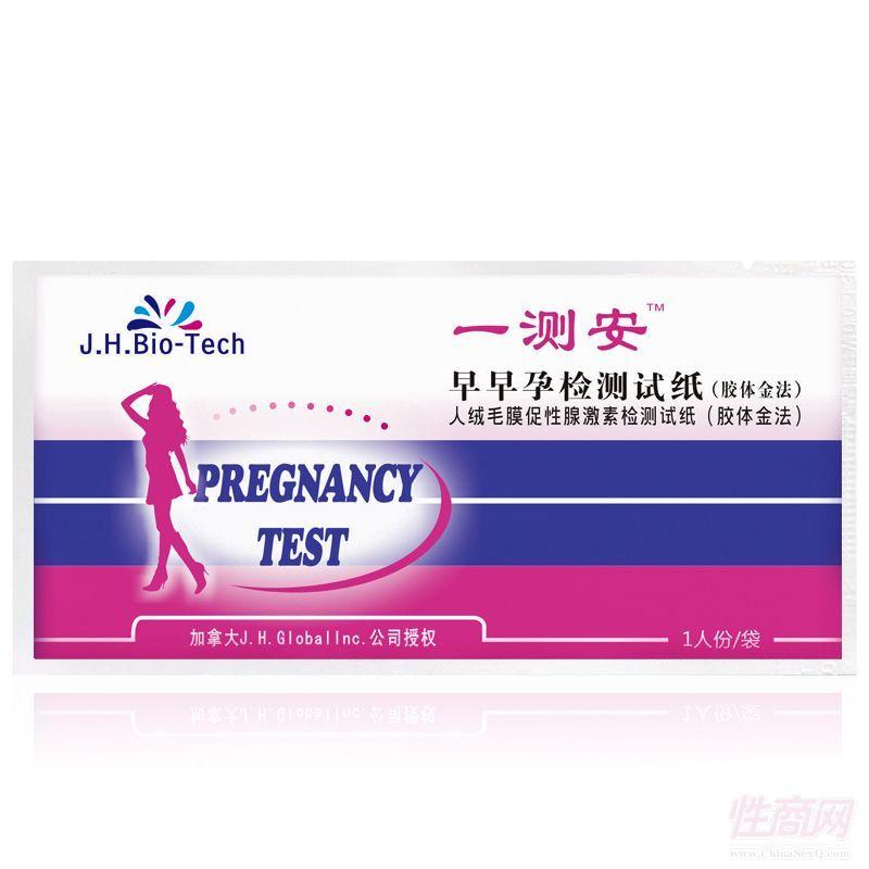 一测安早早孕检测试纸 100条/盒装
