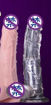 成人用品TPE原材料 手感细腻 高透阳具原料 tpe原料颗粒