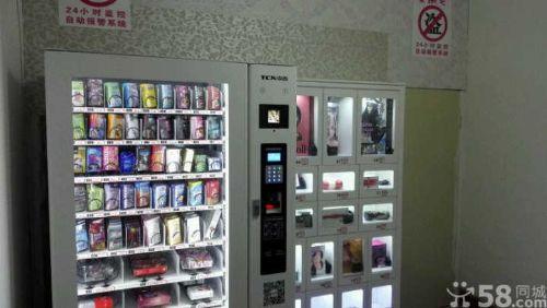山东成人用品自动售货机加盟  床上成人用品