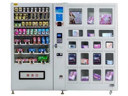 24小时成人用品自动售货机