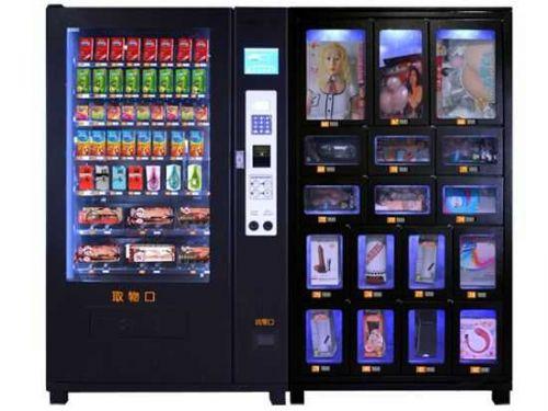 成人用品自动售货机都卖什么  成人用品女士
