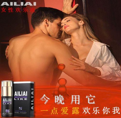 AILIAI女士情趣�ㄠ�-外用产品-外用产品