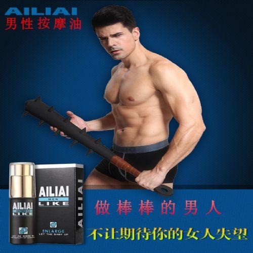AILIAI冰爽款-外用产品