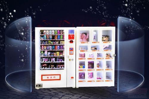 无人售货机自动饮料机招商加盟