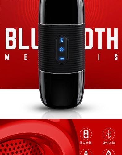 欧亚思新款蓝牙音箱互动**震动夹吸飞机杯自慰器成人情趣用品-男用器具