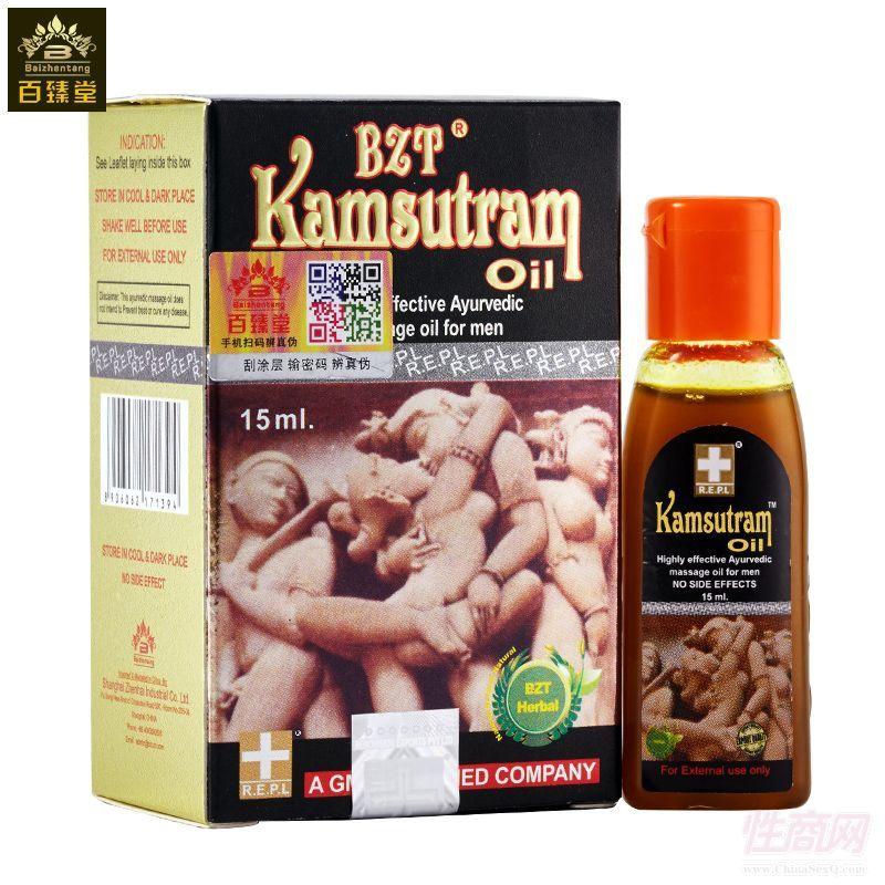 印度神油第二代Kamsutram oil皇帝油新BZT包装