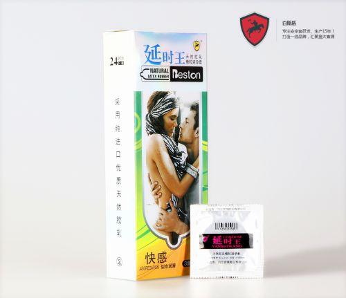 玩家 避孕套 安全套24只装   避孕套厂家 成人用品批发