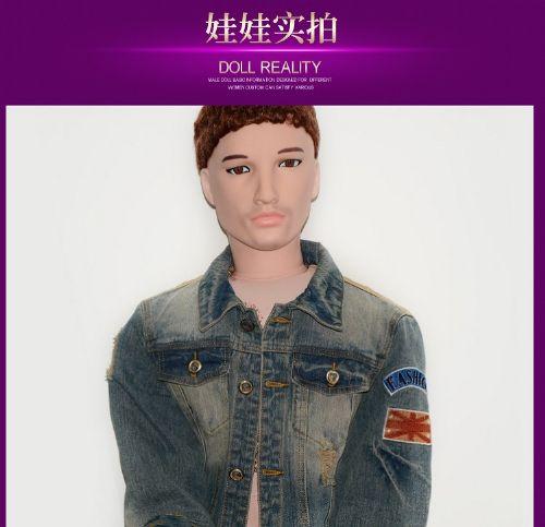 上海女用充气男娃娃厂家批发现货供应
