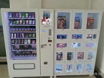 自动售货机厂家北京成人用品无人售货机**代理