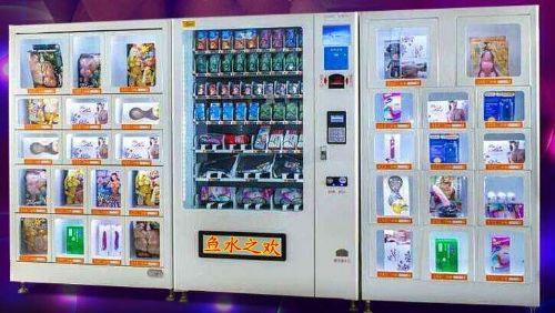 成人用品无人自动售货机多少钱