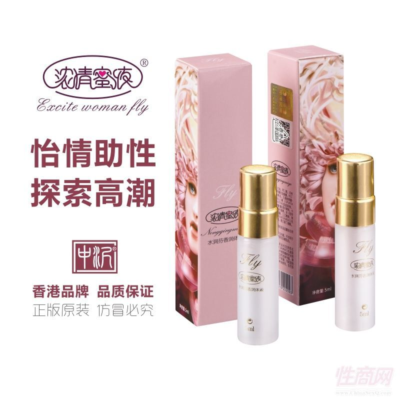 浓情蜜液 中泽国际 新版 水润芳香润体液 粉红版成人用品